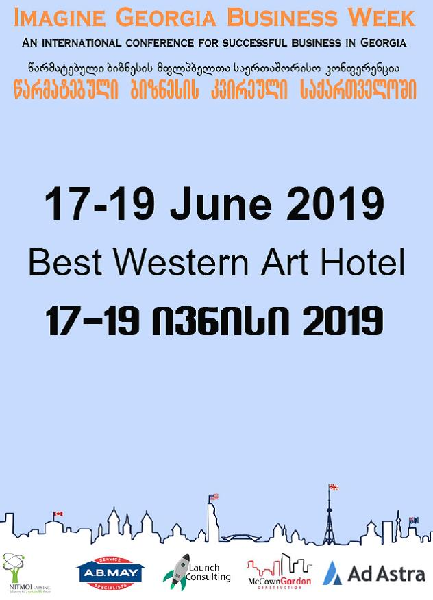 TBlisi Conference